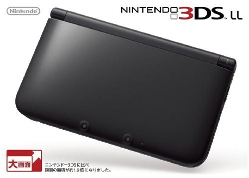 【中古・箱有・説明書無】ニンテンドー3DS LL ブラック