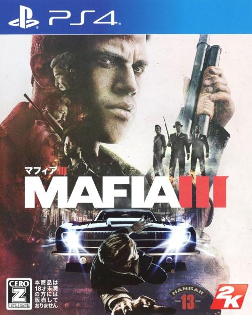 3980円以上で送料無料 市場 中古 18歳以上対象 マフィアIIIソフト:プレイステーション4ソフト アクション 売却 ゲーム