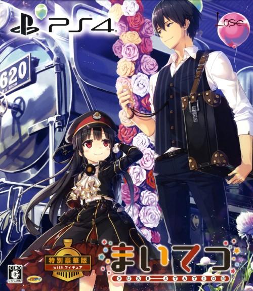 【中古】まいてつ -pure station- 特別豪華版 with フィギュア (限定版)ソフト:プレイステーション4ソフト/恋愛青春・ゲーム