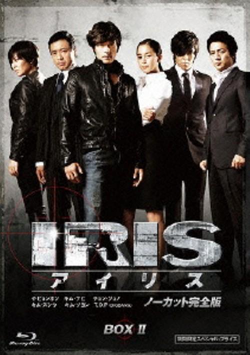 【中古】期限)2.IRIS ノーカット完全版 BOX 【ブルーレイ】/イ・ビョンホン