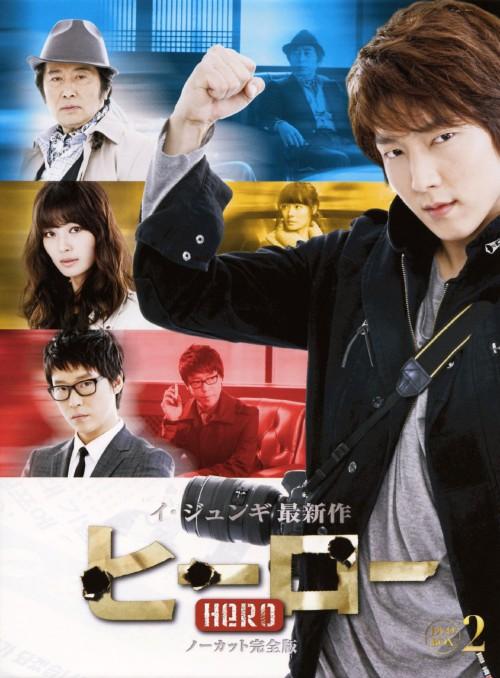 【中古】2.ヒーロー BOX (完) 【DVD】/イ・ジュンギ