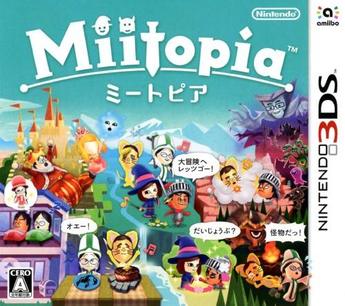 【3980円以上で送料無料】 【中古】Miitopiaソフト:ニンテンドー3DSソフト/任天堂キャラクター・ゲーム