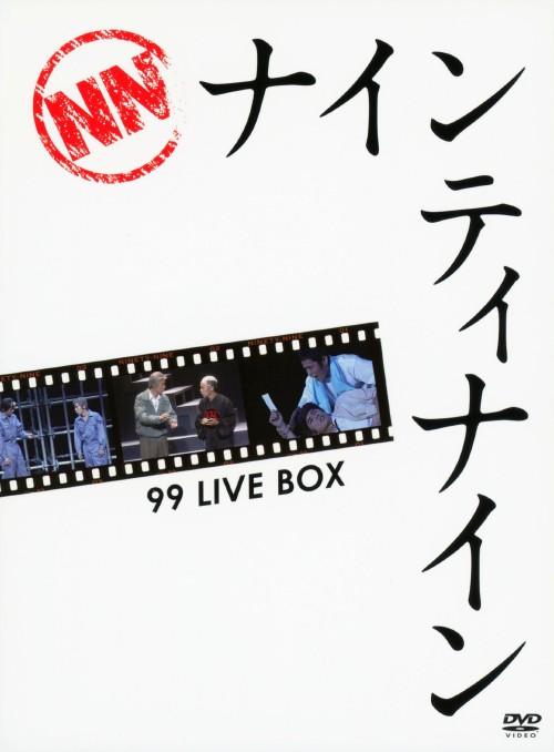 【4000円以上で送料無料】 【中古】初限)ナインティナイン/99 LIVE BOX 【DVD】/ナインティナインDVD/邦画バラエティ