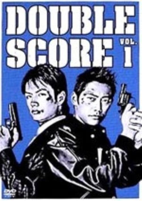 【中古】ダブル・スコア BOX 【DVD】/反町隆史DVD/邦画TV