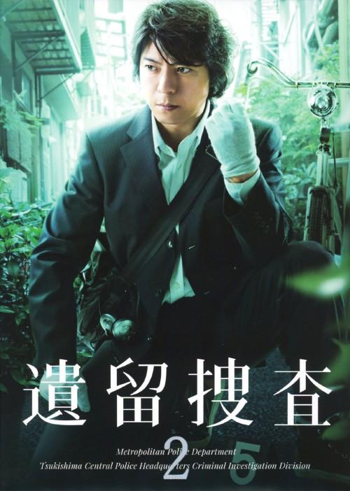 【中古】遺留捜査 2 BOX 【DVD】/上川隆也DVD/邦画TV