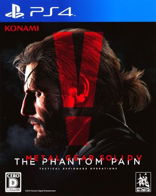 再再販 3980円以上で送料無料 中古 METAL GEAR SOLID5: PAINソフト:プレイステーション4ソフト ゲーム アクション PHANTOM 安値 THE