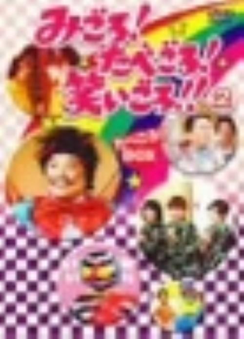 【中古】みごろ!たべごろ!笑いごろ!! たべごろ!BOX 【DVD】/伊東四朗DVD/邦画バラエティ