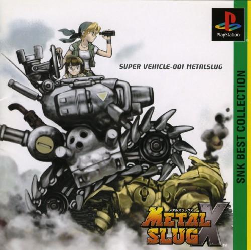 【3980円以上で送料無料】 【中古】メタルスラッグX SNK BEST COLLECTIONソフト:プレイステーションソフト/シューティング・ゲーム
