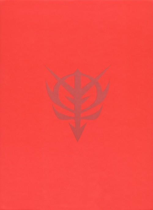 【中古】初限)2.機動戦士ガンダム BOX 【DVD】/古谷徹DVD/SF