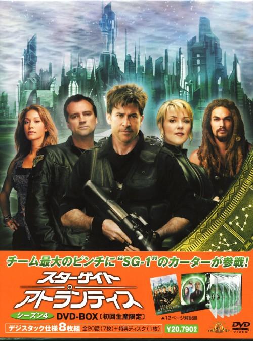 【中古】初限)スターゲイト アトランティス 4th BOX 【DVD】/ジョー・フラニガン