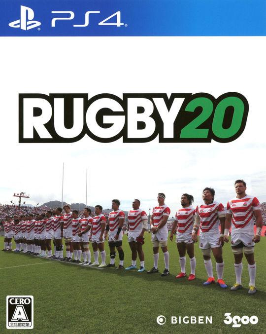 中古 3980円以上で送料無料 未使用品 中古 RUGBY スポーツ 20ソフト:プレイステーション4ソフト ゲーム