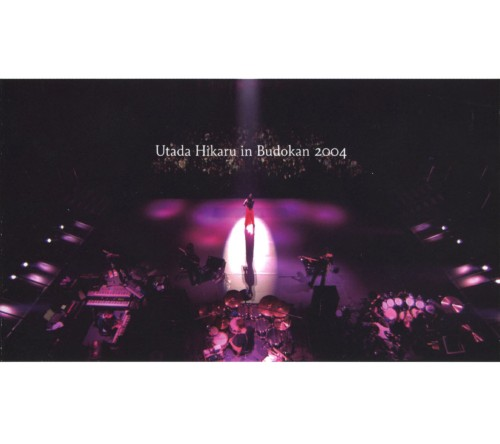 3980円以上で送料無料 中古 Utada Hikaru in Budokan 宇多田ヒカルDVD 送料無料/新品 ヒカルの5 DVD 映像その他音楽 ショッピング 2004
