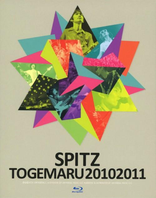 【中古】スピッツ/とげまる20102011 【ブルーレイ】/スピッツブルーレイ/映像その他音楽
