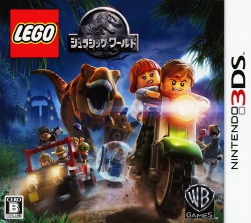 【3980円以上で送料無料】 【中古】LEGO(R) ジュラシック・ワールドソフト:ニンテンドー3DSソフト/TV/映画・ゲーム