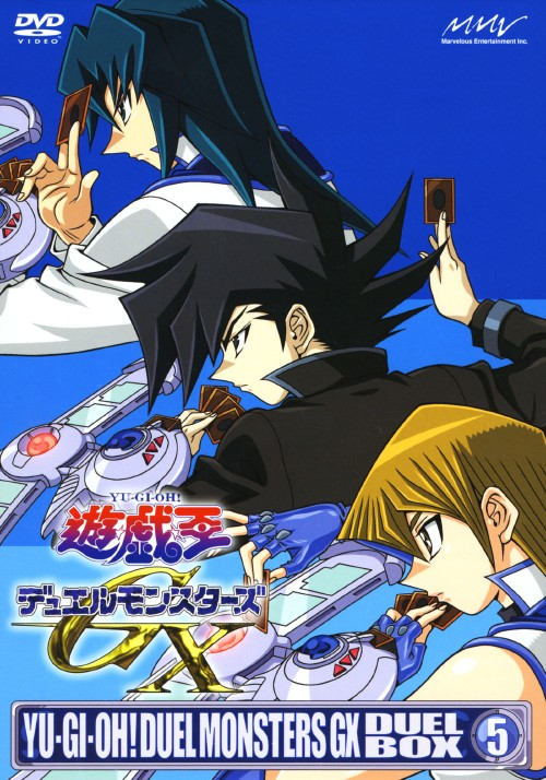 【中古】5.遊・戯・王デュエルモンスターズGX BOX 【DVD】/KENNDVD/コミック