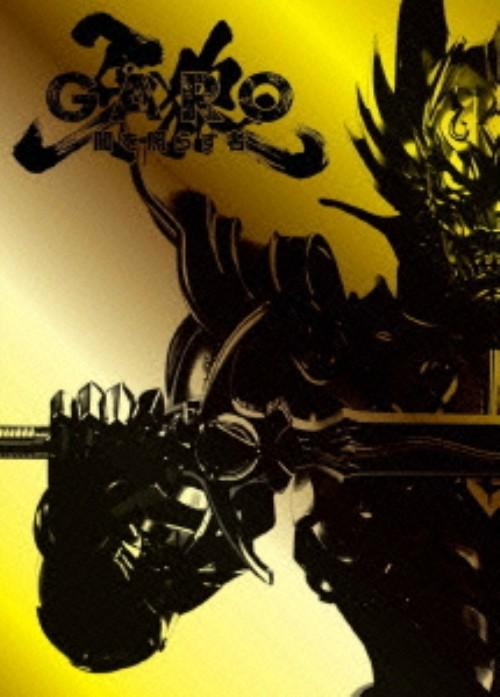 【中古】1.牙狼 gt;GAROlt; 闇を照らす者 BOX 【DVD】/栗山航DVD/特撮