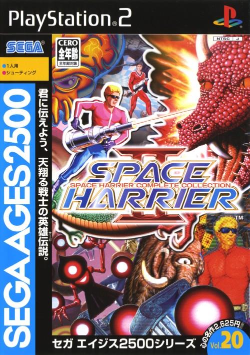 【中古】スペースハリアー2 ~スペースハリアーコンプリートコレクション~ SEGA AGES 2500シリーズ Vol.20ソフト:プレイステーション2ソフト/シューティング・ゲーム