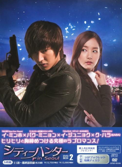 【SOY受賞】【中古】2.シティーハンター in Seoul BOX (完) 【DVD】/イ・ミンホDVD/韓流・華流