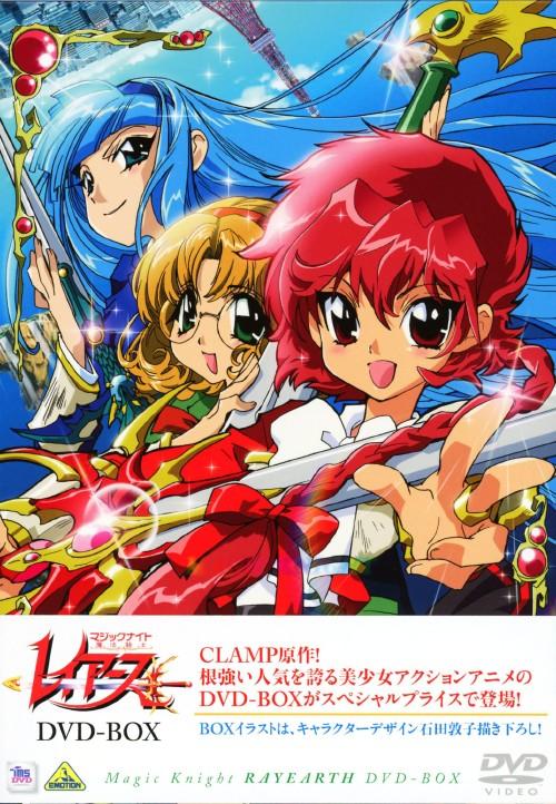 【中古】魔法騎士レイアース BOX 【DVD】/椎名へきるDVD/女の子