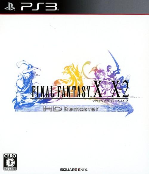 3980円以上で送料無料 お見舞い 中古 ファイナルファンタジーX X-2 Remasterソフト:プレイステーション3ソフト HD 超激安特価 ロールプレイング ゲーム