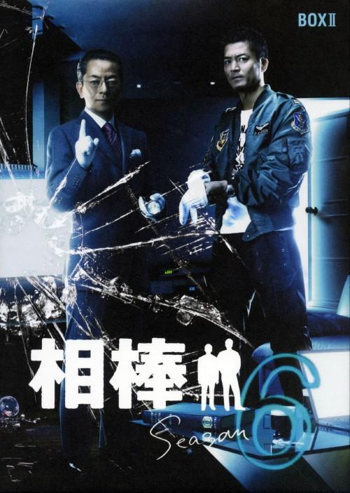 【中古】2.相棒 6th BOX (完) 【DVD】/水谷豊