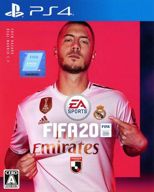 3980円以上で送料無料 訳ありセール 格安 中古 入荷予定 FIFA スポーツ 20ソフト:プレイステーション4ソフト ゲーム