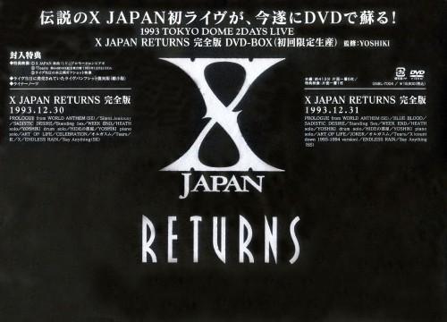 【中古】初限)X JAPAN RETURNS 完全版 BOX 【DVD】/X JAPAN