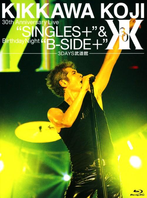 【SOY受賞】【中古】初限)KIKKAWA KOJI 30th…SINGLES+&Birt… 【ブルーレイ】/吉川晃司ブルーレイ/映像その他音楽
