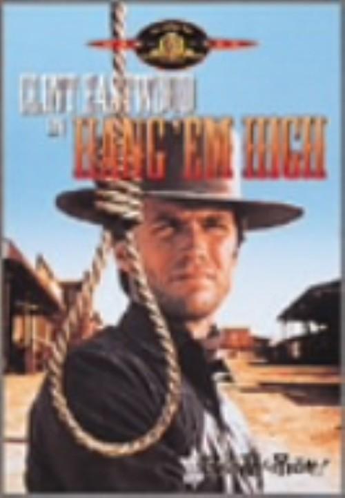 3980円以上で送料無料 中古 毎日がバーゲンセール 奴らを高く吊るせ DVD 品質保証 クリント イーストウッドDVD 洋画西部劇