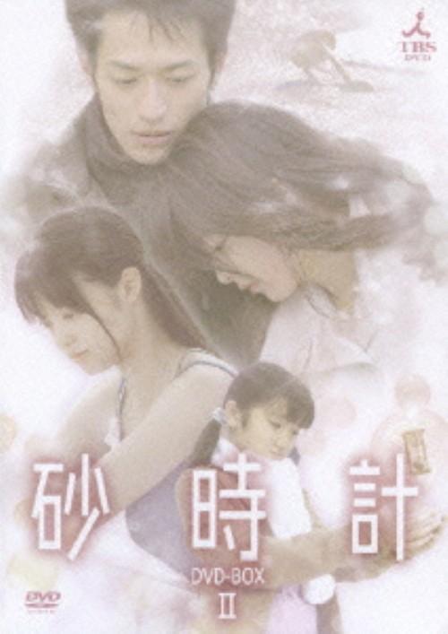 【中古】2.砂時計 (日TV) BOX 【DVD】/佐藤めぐみDVD/邦画TV