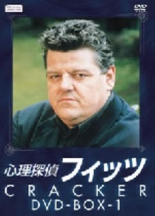 【中古】1.心理探偵フィッツ BOX 【DVD】/ロビー・コルトレインDVD/洋画サスペンス