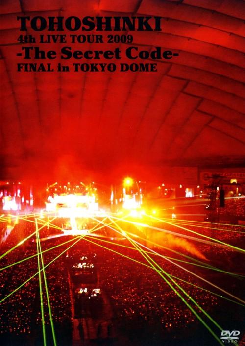 3980円以上で送料無料 中古 東方神起 4th LIVE TOUR The メイルオーダー DVD 業界No.1 映像その他音楽 Secre… 2009 東方神起DVD