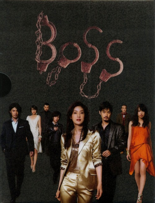 【中古】BOSS BOX 【DVD】/天海祐希