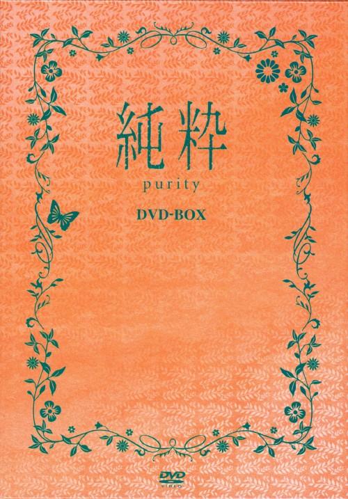 【中古】初限)純粋 BOX 【DVD】/リュ・シウォン