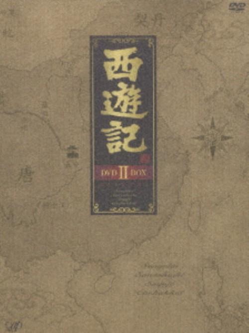 【中古】2.西遊記 (1978) BOX 【DVD】/堺正章DVD/邦画TV