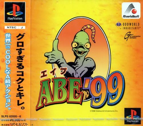 【中古】ABE'99
