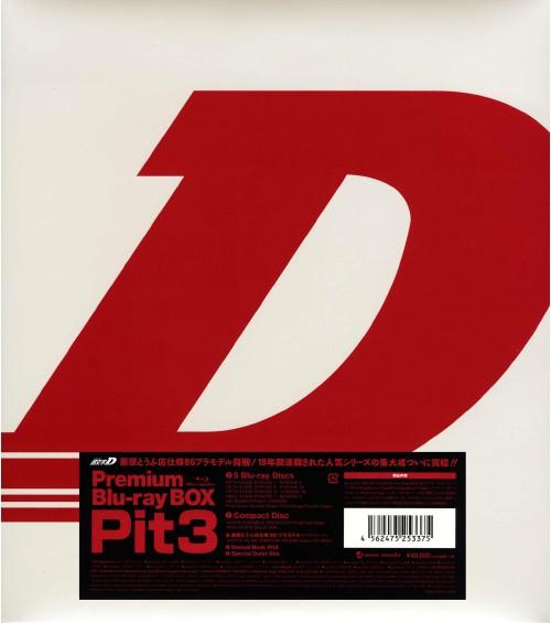 【中古】3.頭文字D Premium BOX 【ブルーレイ】/三木眞一郎ブルーレイ/コミック