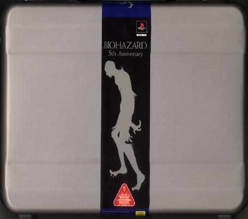 【中古】バイオハザード 5周年記念 スペシャルパッケージ ナイトメア リターンズ (限定版)