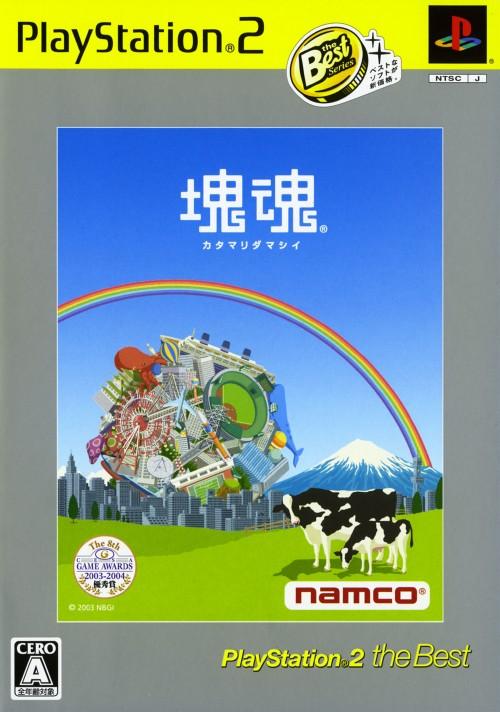 3980円以上で送料無料 中古 塊魂 ふるさと割 PlayStation2 アクション 大規模セール ゲーム the Bestソフト:プレイステーション2ソフト