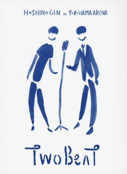 【SOY受賞】【中古】初限)星野源/ツービート IN 横浜アリーナ 【ブルーレイ】/星野源ブルーレイ/映像その他音楽