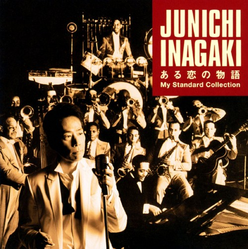 Story My Standard Collection/ Junnichi Inagaki CD album / summer Melo of a  certain love