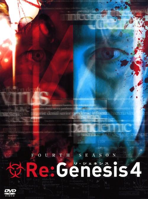 【中古】Re:Genesis4 BOX 【DVD】/ピーター・アウターブリッジ