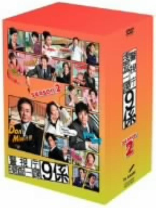 【中古】警視庁捜査一課9係 2nd BOX 【DVD】/渡瀬恒彦