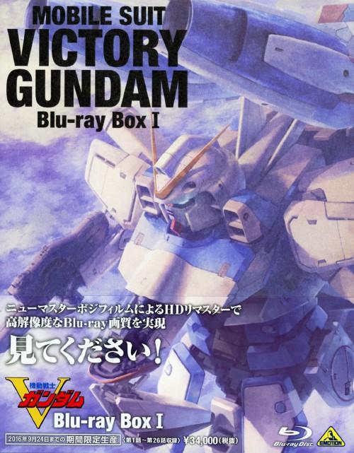 【中古】期限)1.機動戦士Vガンダム BOX 【ブルーレイ】/阪口大助ブルーレイ/SF