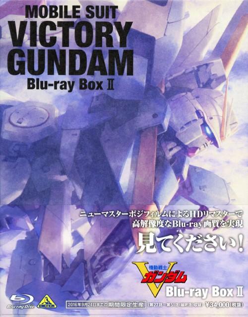 【中古】2.機動戦士Vガンダム BOX (完) 【ブルーレイ】/阪口大助ブルーレイ/SF