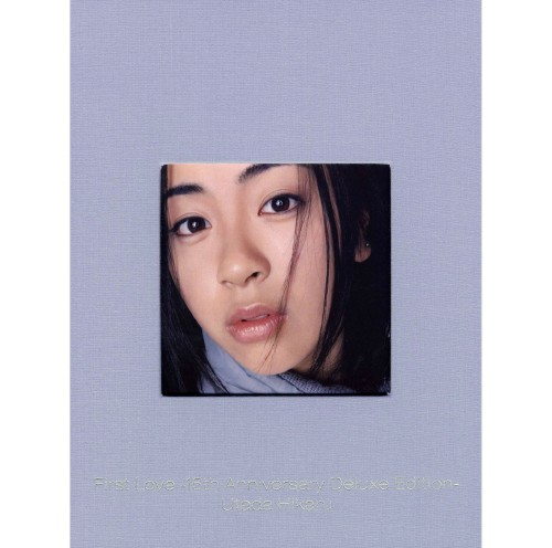 【中古】First Love-15th Anniversary Deluxe Edition-(初回限定盤)(3CD+DVD)/宇多田ヒカル