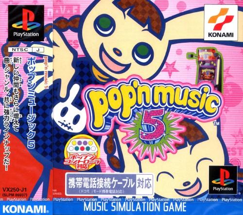 【3980円以上で送料無料】 【中古】ポップンミュージック5ソフト:プレイステーションソフト/シミュレーション・ゲーム