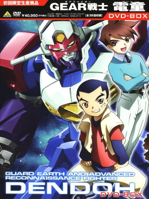 【中古】初限)GEAR戦士 電童BOX【DVD】/松岡洋子DVD/男の子