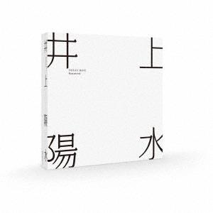 【中古】YOSUI BOX Remastered(26CD+DVD)/井上陽水CDアルバム/なつメロ