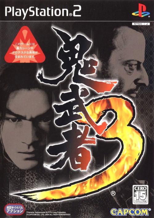 【4000円以上で送料無料】 【中古】鬼武者3ソフト:プレイステーション2ソフト/アクション・ゲーム